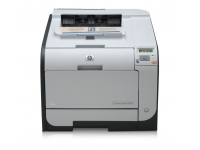 System Plus - partener HP, DELL si EMC in Romania  : Noul HP Color Laserjet CP2025