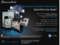 System Plus - partener HP, DELL si EMC in Romania  : PROMO HP Designjet - CADOU iPhone, iPod sau iPad